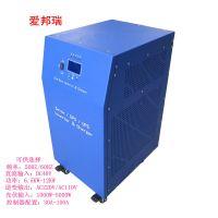 工频5KW太阳能逆变器48v转220v光伏发电系统逆变器