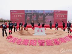 海阳基地开工!上海电气布局引领山东海上风电市场