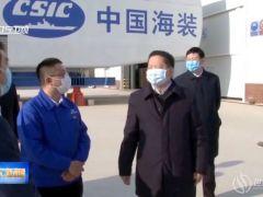 年生产能力30万kW!中国海装国内十大总装基地之一已全面达产