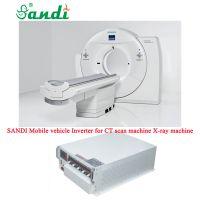 三迪车载逆变器电源主要适用于进口医疗设备CT机X光机