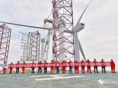 国家电投滨海南H3#海上风电项目顺利完成首台风机吊装