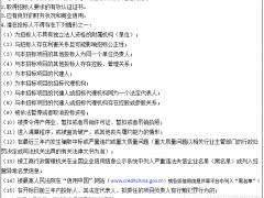 宁德霞浦西洋岛风光储微电网示范项目勘察设计
