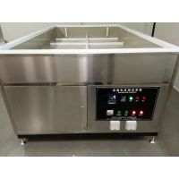 XY-PV-SLD光伏组件湿漏电流绝缘水槽