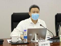 国家电投董事长钱智民会见远景能源首席执行官张雷
