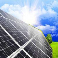 英利A1光伏组件定制批发厂家  太阳能光伏发电系统