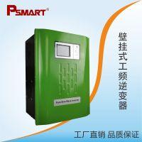 壁挂式离网光伏发电系统专用逆变器逆控一体机工频正弦波逆变器