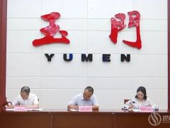 500MW!甘肃玉门市签约红柳泉一期光伏、风电项目