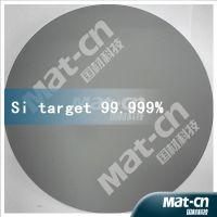 硅基片厂家、优质硅基片生产商 硅靶材 Si target