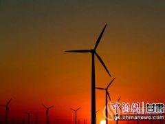 酒钢风电迎发展新机遇:拓市场、提产能
