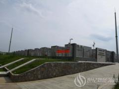 疫情挡不住前进的步伐 广东恒益电厂储能调频项目正式投产