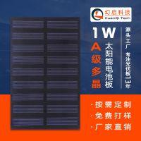4.5vPET层压太阳能板光伏板广东太阳能充电板厂家