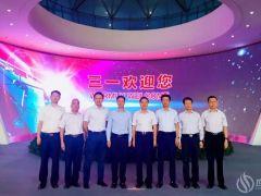国家电投新疆公司与三一重能举行高层会晤