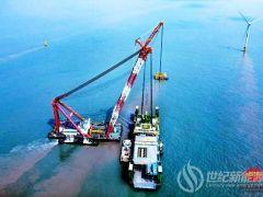 龙源电力最大海上升压站在黄海海域安装完成