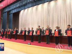 获重庆市科技进步一等奖 市委书记为他颁奖!