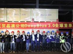 晶澳科技182组件DeepBlue 3.0全球首单顺利出货