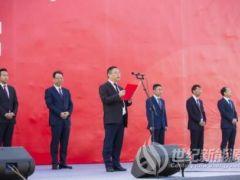 中国海装第十大基地——象山大型海上风电智能化装备产业园开工建设
