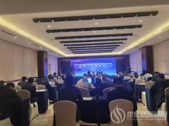 吉林省风能太阳能学会三届会员大会暨三届一次理事会成功召开