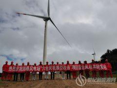 金风科技携手大唐贵州新能源打响存量资产提质增效攻坚战!