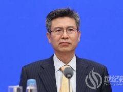 刘宝华被免去国家能源局副局长职务!