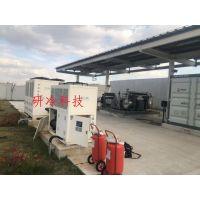 加氢站专用冷冻机主要供应什么地方降温