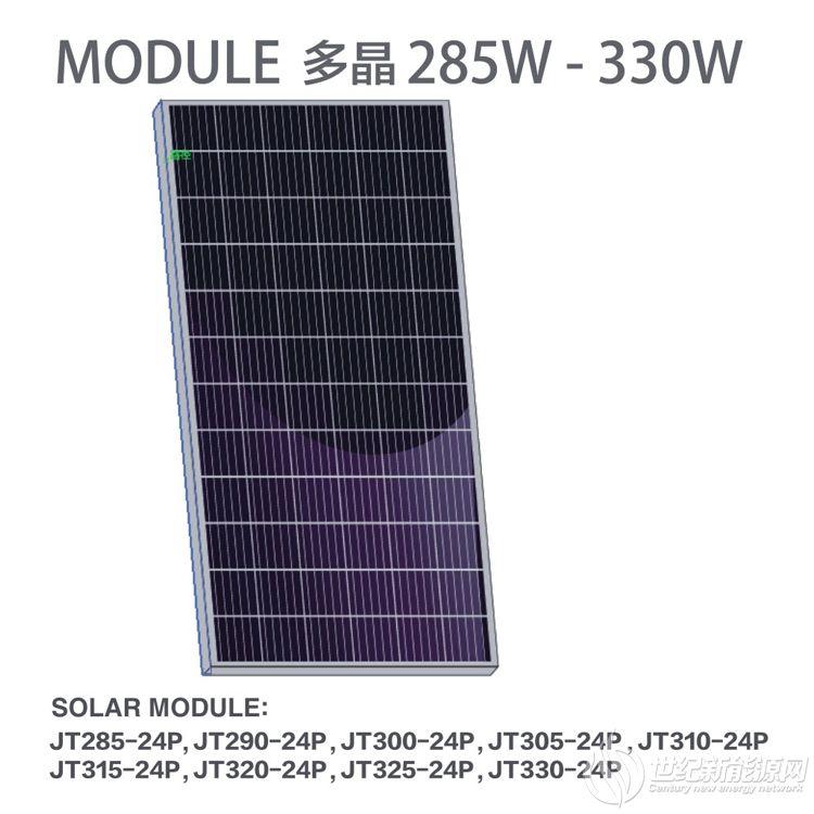 JT285-330-24P