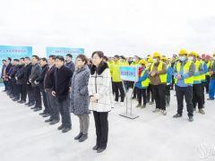 中天科技大丰海缆系统项目开工!