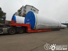50MW,湖南郴州石盖塘风电塔筒制造项目圆满完成发货