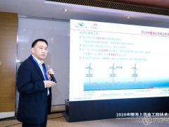 亨通潘文林:漂浮式海上风电动态缆系统及工程应用