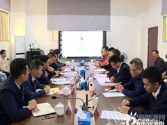 广东揭阳惠来县临港产业园扎实推进GE海上风电机组总装基地建设服务工作!