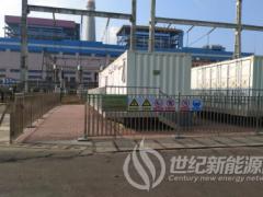 韶关电厂330MW机组储能调频项目顺利投入试运行报道