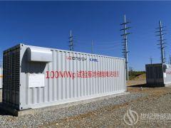 """涵盖4种储能技术 国家电投黄河公司储能项目站上""""C""""位"""