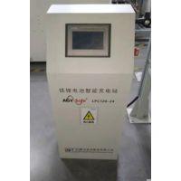 霍克AGV刷板刷块LPC120-24 智能充电站