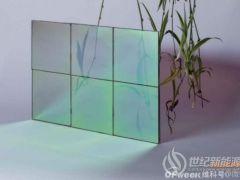 德国研制增强型非晶锗光伏电池