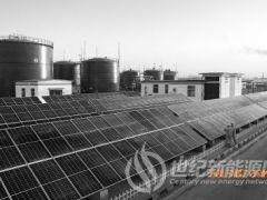 胜利油田布局光伏发电优化用能结构