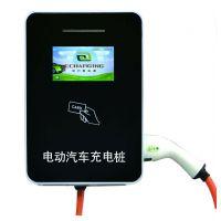 7KW充电桩,交流充电桩,ECA-220/007