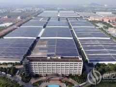 助力碳中和!格兰仕中山基地光伏发电突破3亿千瓦时