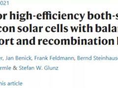 Nature Energy:26.0%!晶硅电池迎来终极结构设计!