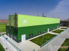 全球最大太阳能电解水制氢项目在宝丰能源正式投产