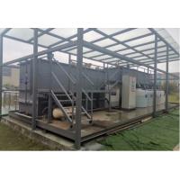 污水设备_苏州伟志水处理设备有限公司