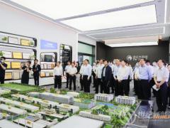 青岛市党政代表团莅临通威太阳能双流基地调研