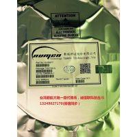LED灯稳流IC/NU502/5-160mA/SOT23-6