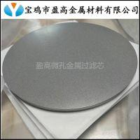 氢及燃料电池电堆用钛烧结板