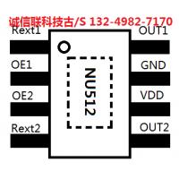 700mA双通道恒流IC NU512