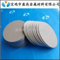 PEM纯水电解槽气体扩散钛粉末烧结板