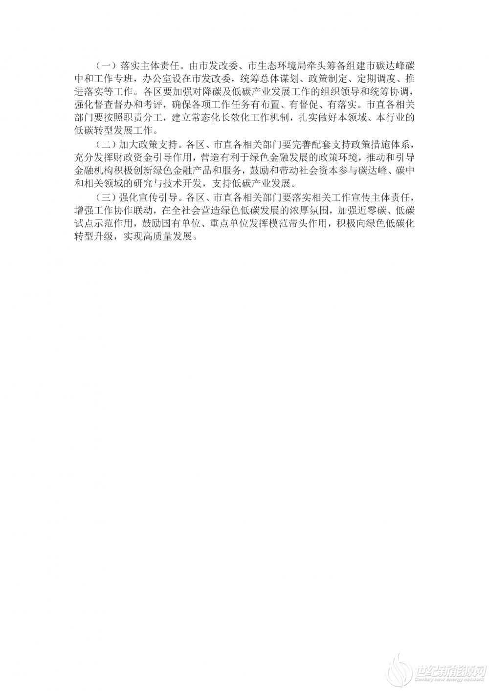 武汉市_4