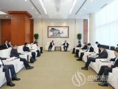 中国华能特变电工战略合作框架协议: 力争在核心技术、关键设备集成及材料应用等方面取得创新成果